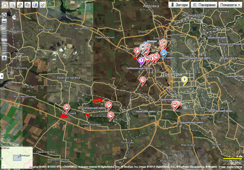 Artillery strikes in and around Donetsk